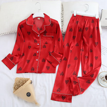 Feier Ice Silk Pajamas Sets Long Sleeved Pants Couple Sleepwear Family Homewear Women & Men Lover Home Clothes