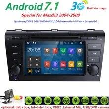 Сумасшедший продаж 2 г Quadcore Android7.1 автомобиля GPS навигации DVD плеер для Mazda 3 Mazda3 2004 2005 2006 2007 2008 2009 (dab опционально)