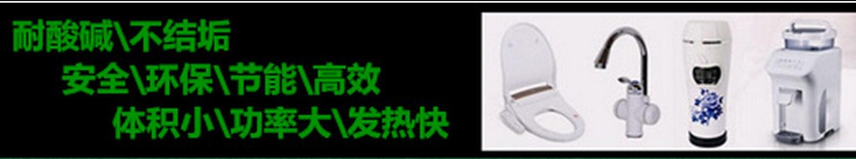 Высокая температура, керамический нагревательная трубка нагрева воды нагреватель жидкости 11,5*6,5 мм длина 90-115MM220v