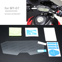 For Yamaha FZ07 MT 07 MT-07 Cluster Scratch Protection Film Screen Protector Dashboard 2014 2015 2016 2017