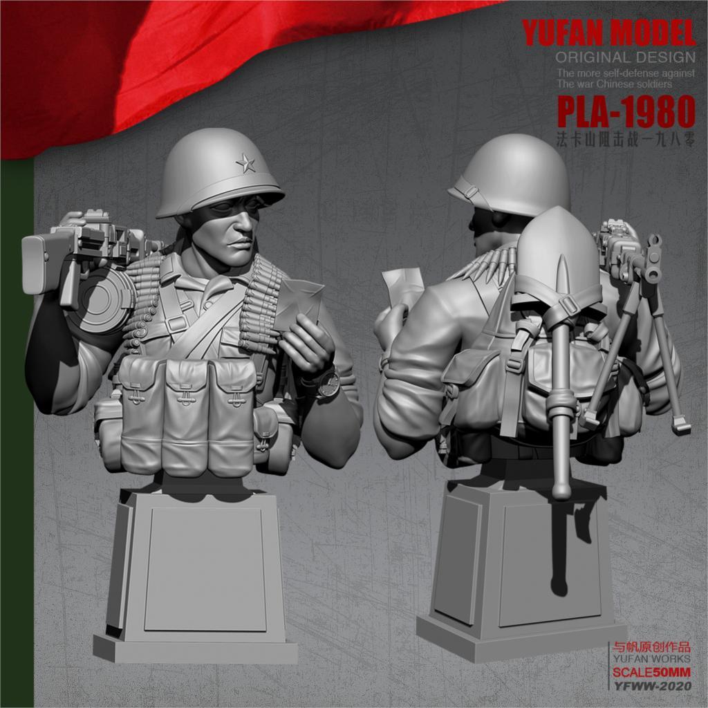 YUFan Model 1/18 Resin Bust Gunman  Resin Soldier Kits YFWW-2020