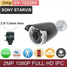 SONY STARVIS#IMX291 HD 1080P IP camera 2mp starlight outdoor CCTV security surveillance video camera camcorder GANVIS GV-TS226V