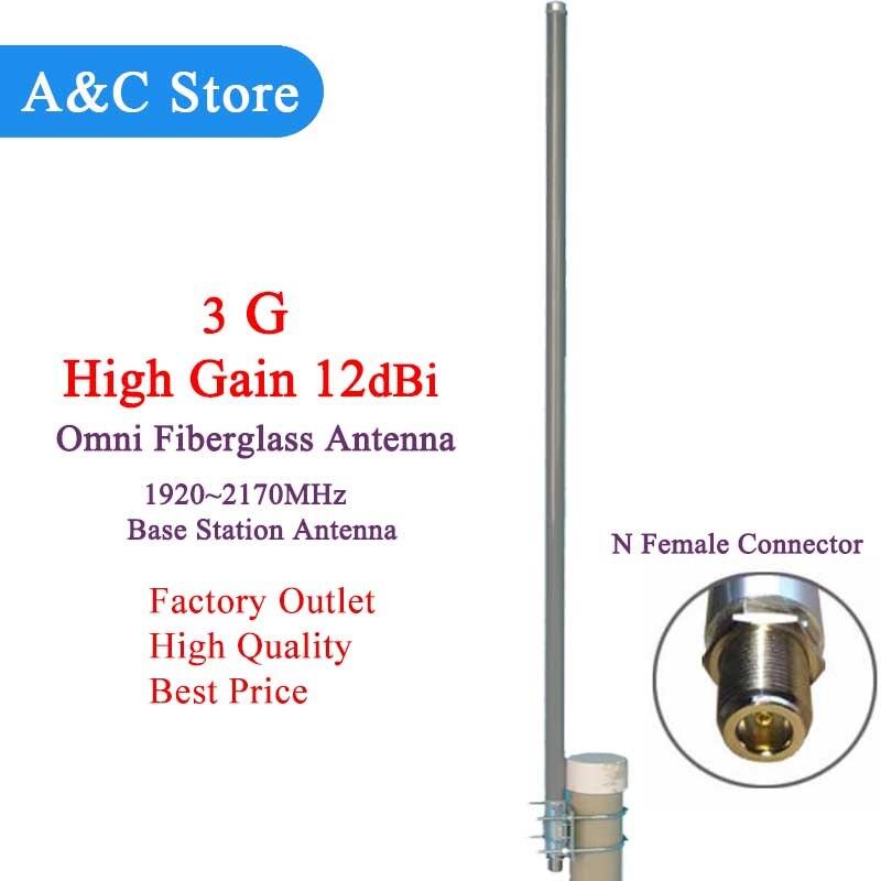 3G omni antenna in fibra di vetro 1920-2170 mhz 3g antenna esterna monitor da tetto antenna wireless WCDMA UMTS N-femmina presa di Fabbrica