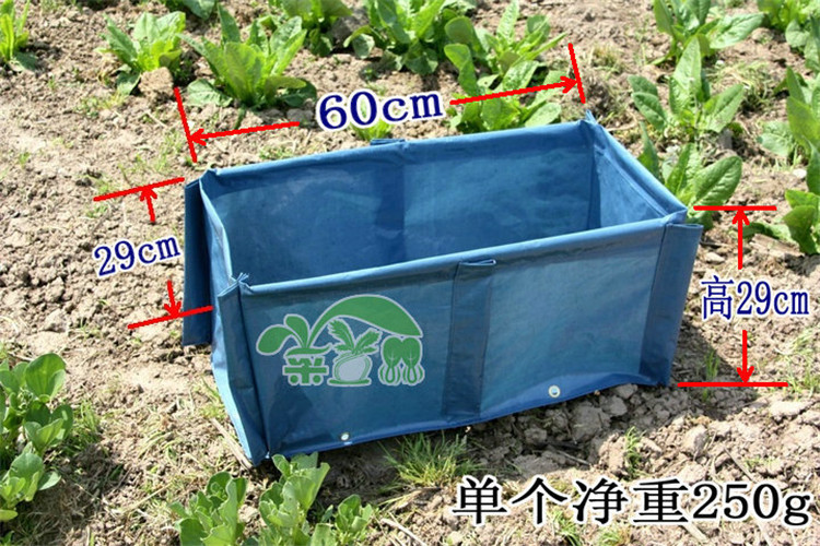 Acheter 2 pcs/lot famille jardin balcon jardin pots de légumes biologiques plantation fraise pommes de terre tomates sac PE sac, livraison gratuite de bag electronic fiable fournisseurs