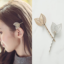 Fashion Women Girl Metal Leaf Hair Clips Pearl Beautiful and Elegant Barrettes Headwear Accessories Hairpin
