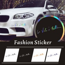 Life Is Beautiful JDM Car Stickers Vinyl Decals car styling Bumper Shielding Paint Scratches  decoration 4.1*21cm