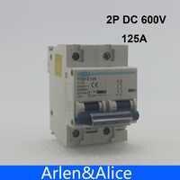 2P 125A DC 600V Circuit breaker FOR PV System C curve MCB