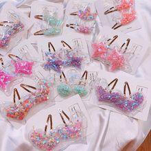 Baby Girl Glitter Rainbow Quicksand Sequin Hair Clip PVC Heart Star Clear BB Water Drop Hairpin Festival Snap Barrette 2Pcs/Pair