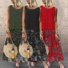 2PCS Women Dress Floral Printed Bohemian Summer Beach Party Long Dresses