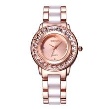 WEIQIN Rhinestone Mujeres Del Reloj de Acero de Oro Rosa Marca de Moda de Lujo de Las Señoras Vestido de Relojes de Cuarzo Analógico Reloj Montre Femme