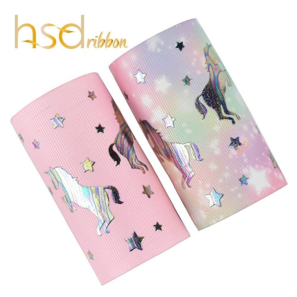 HSDRibbon Professional custom made fashion foil pattern ribbon