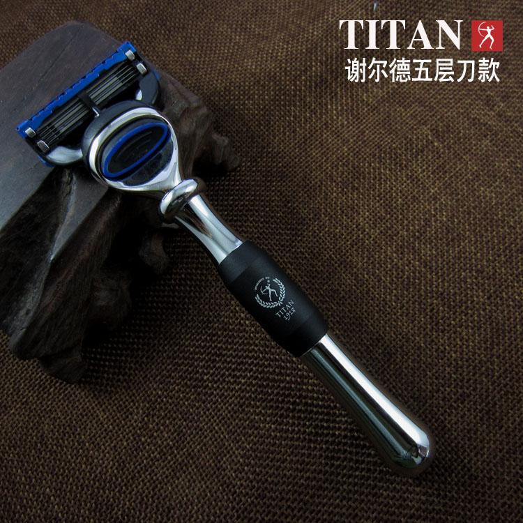 Titan 5 blade rakhyvlar rakningsprodukter fri frakt