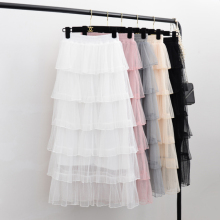 Lace Tulle Skirt Women 2019 Korean Fashion High Waist Elegant Long Maxi Female Black Pink Mesh Tiered Girl