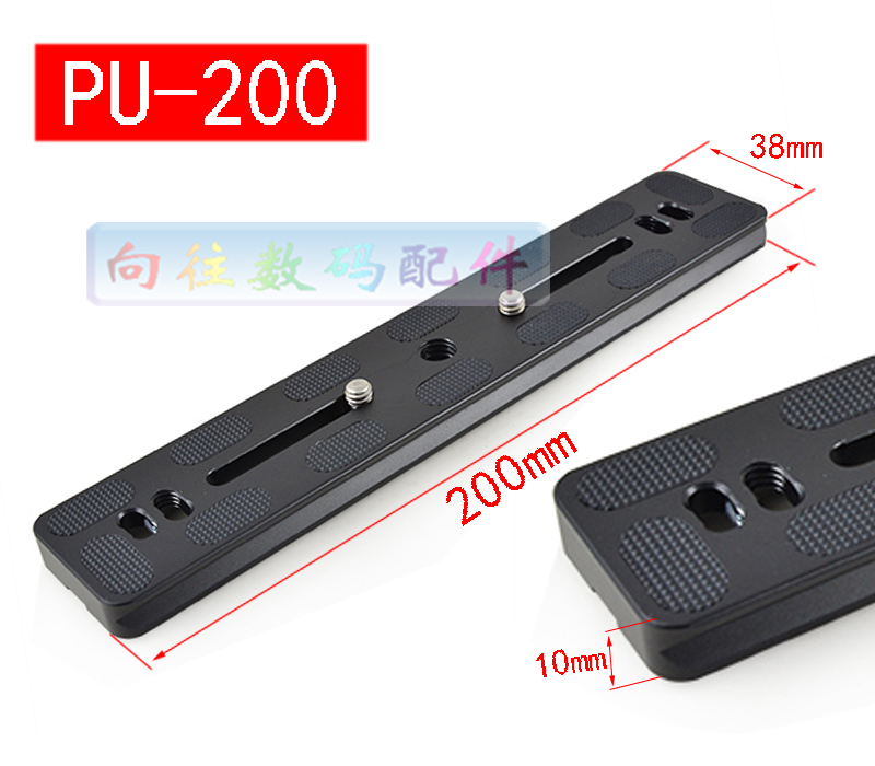 Tripod Monopods 200mm PU200 Quick Release Plate BallHead for KS0 KS 01 B4 B3 B2 B PU-200 Swiss