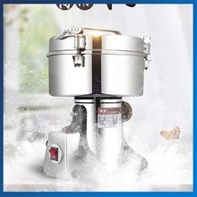 купить 3000G Commercial Chinese Medicine Grinder 220V Home Use Food Grinding Machine по цене 16002.74 рублей