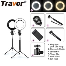 Travor USB Selfie Ring Light 8 With Tripod Phone Holder Bluetooth Dimmable Ring Lamp For Youtube Video Live Photo ringlight LED цена
