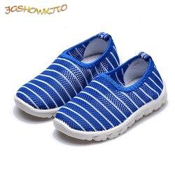 JGSHOWKITO gorący maluch chłopiec letnie buty siatka powietrzna miękkie oddychające sandały buty z siateczki buty na plażę dzieci dla chłopców dziewcząt wycięcia