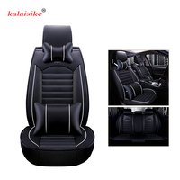 Kalaisike Leather Universal Car Seat Covers For Hyundai All Models I30 Ix25 Ix35 Solaris Elantra Terracan