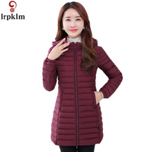 Womens Winter Jackets And Coats 2017 Light Warm Hooded Cotton Padded Parkas For Women's Winter Jacket Female Manteau Femme LZ113