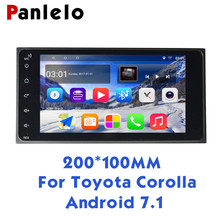 Panlelo S11 For Toyota 2 Din Android Car Stereo 7 1080P Autoradio Quad Core 2din Head Unit GPS Navigation 200*100 Radio