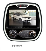 Deckless Quad Core 9 Android 6 0 Car DVD Player For Renault Captur Clio 2011 2015