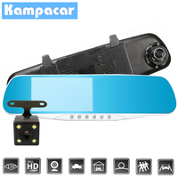 Kampacar The Registrar Car DVR Rear View Camera Mirror Recorder Auto Video Recorders Automotive 4.3 Dual Dvrs with Two Cameras