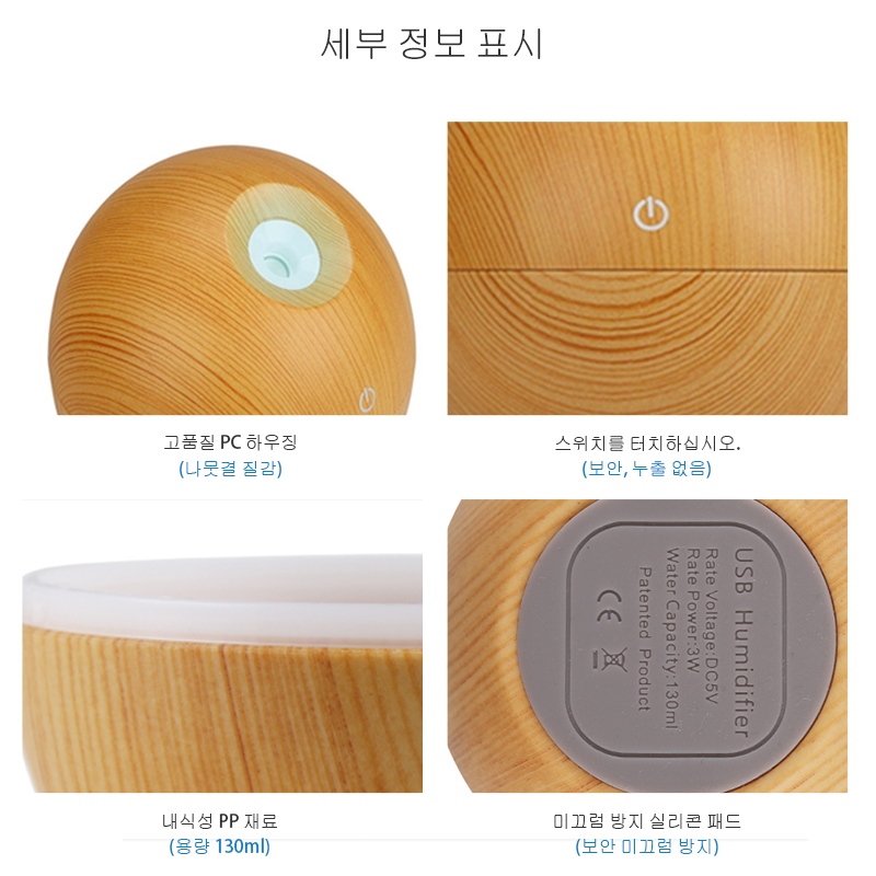 KBAYBO 130ml Mini USB Humidifier Aromatherapy Essential Oil Diffuser wood grain Ultrasonic Aroma Mist Maker for home office in Humidifiers from Home Appliances