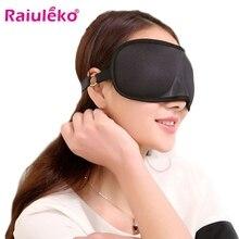 Masques votre soie sommeil