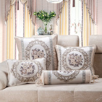 Luxury Jacquard Floral Beige Sofa Cushion Cover European French Country Home Decorative Pillow Case Square Rectangular