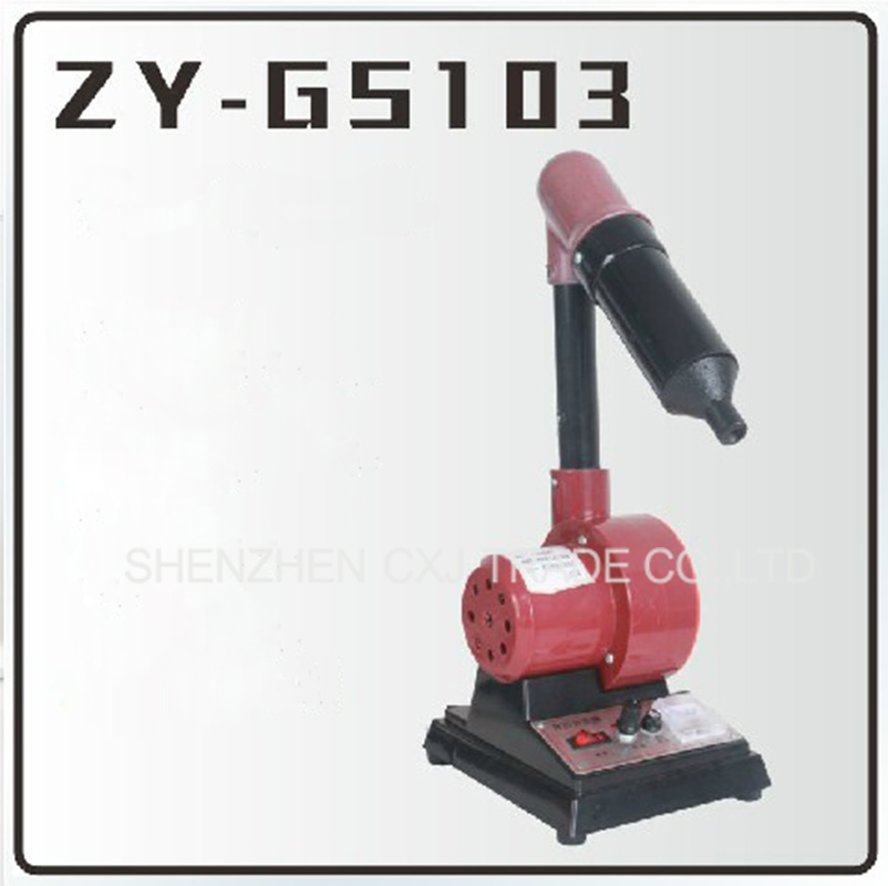 1pc ZY-G5103 Hot Shoe Line Blower Blowing Machine Drying Machine gas welder steam blower machine thread steaming machine zy gs107