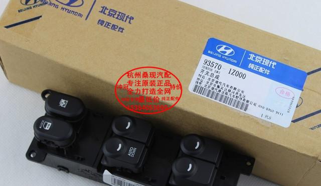 93570-1Z000 16 PIN Original interruptor levantador de vidro elétrico da porta dianteira esquerda drive master controller Para Hyundai i30 Elantra Touring