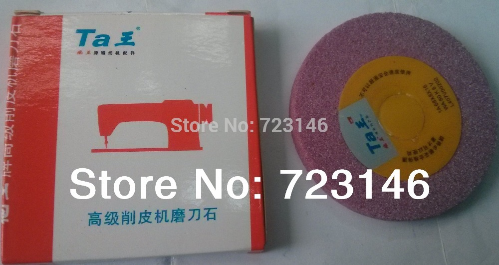 2015 Promotion Sale Grinding Stone for 801 Leather Skiving Machine Parts Blate Grindstone for 801,best Quality Warranty