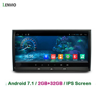 Lenvio RAM 2GB+32GB 8.8IPS Android 7.1 CAR GPS DVD Player For Audi A6 2000 2001 2002 2003 2004 2005 2006 CAR Radio Head unit 3G