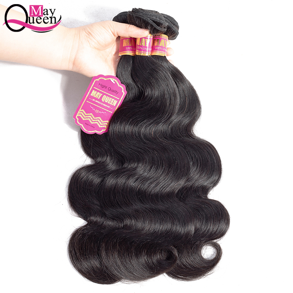 May Queen Malaysian Body Wave With Closure Remy Hair Weave Bundle 13*4 Frontal Free Part 4Pcs Human Hair Bundle With Closure