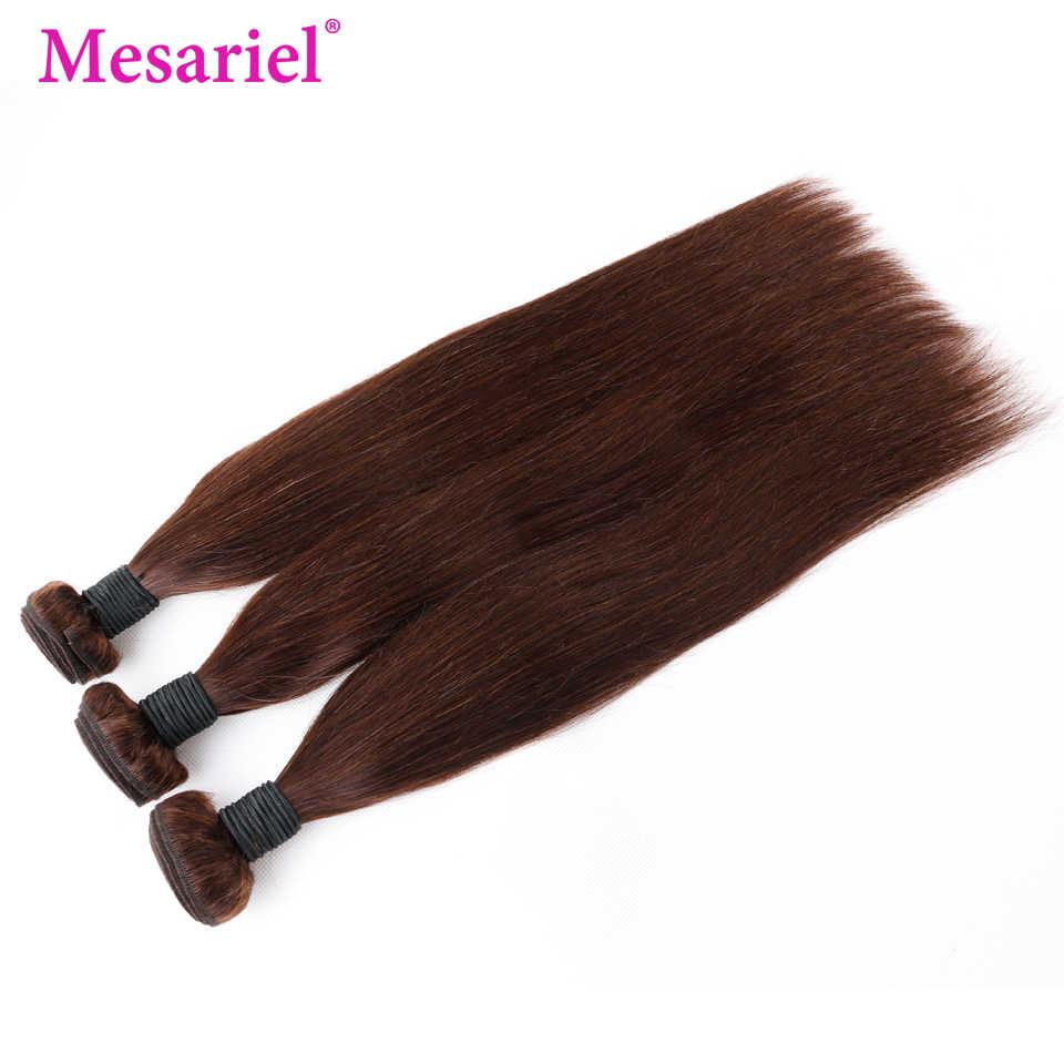 Mesariel темно-каштановые человеческие волосы пучки бразильские прямые волосы плетение пучки волос #2 Non-Волосы remy расширения натуральный черный могут быть окрашены название бренда: 1/3/4 Связки