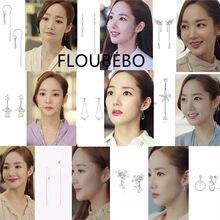 24 estilo por que secretário rei sorriso parque min jovem coreano drama orelha piercing linha personalidade brincos para as meninas femininas pendientes