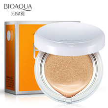 BIOAOUA Sunscreen Air Cushion BB Cream Concealer Moisturizing Foundation Whitening Flawless Makeup Bare For Face Cover Defect