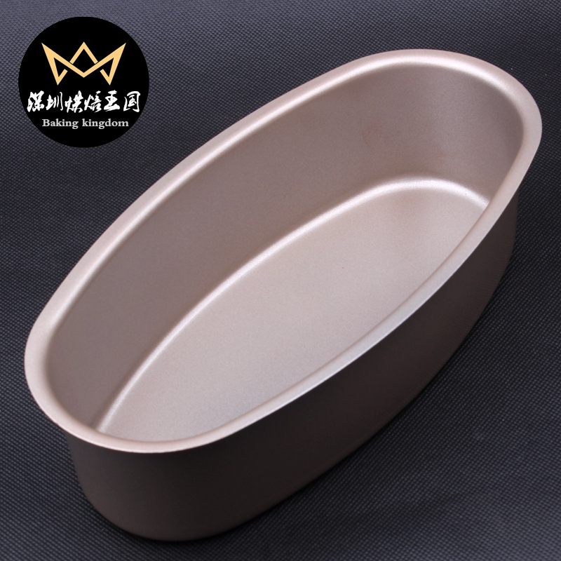 Oval Baking Pan Promotion Shop For Promotional Oval Baking