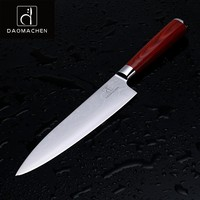 2017 DAOMACHEN Slicing Knife 8 inch Damascus steel knife Chef's Knives high color Wood Handle Kitchen Knife Free Shipping