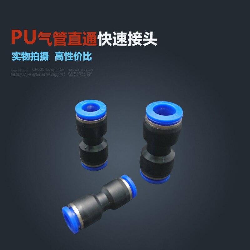 Livraison gratuite 500 pièces 12mm Tube connecteur droit une touche pneumatique enfoncer raccord PU12