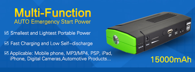 Auto Emergency Jump Start Power Supply-15000mAh 1