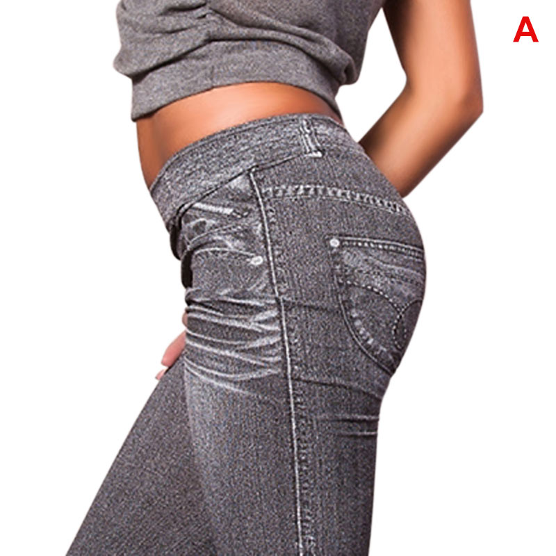 Ladies Leggings Jeans Style Printed Elastic Shaper Casual Long Pants -MX8