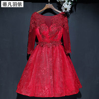 Roman Tiffan Prom Dresses Real Photos Dark Red Lace A Line Little Party Gown Sleeve Appliques