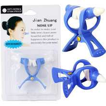 5Pcs/lot Nose Up Lifting Shaping Clip Secret Nose Clipper Shaper Lifting Bridge Straightening