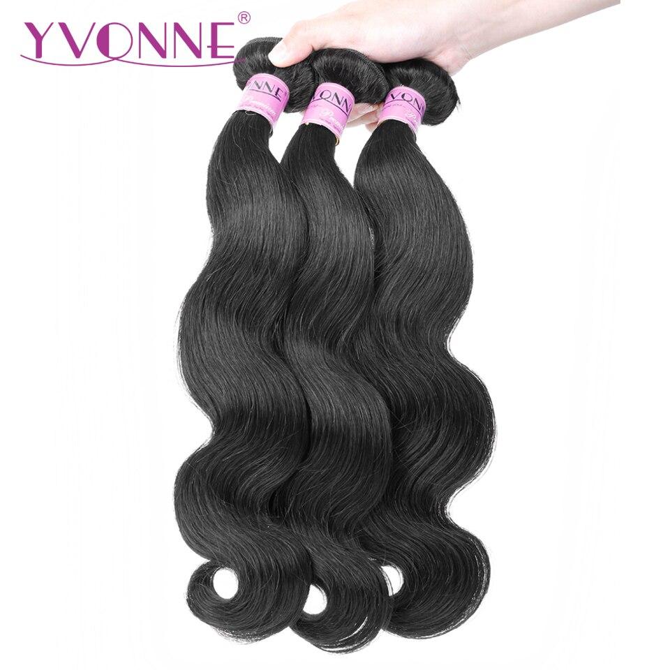Ивонн Реми тело волна 3 пучки волос человеческих волос Weave Natural Цвет 8-28 дюйм(ов) Бесплатная доставка