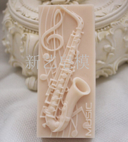 Musical Instrument Shape Silicone Soap Mold Cake Mold Soap Mould