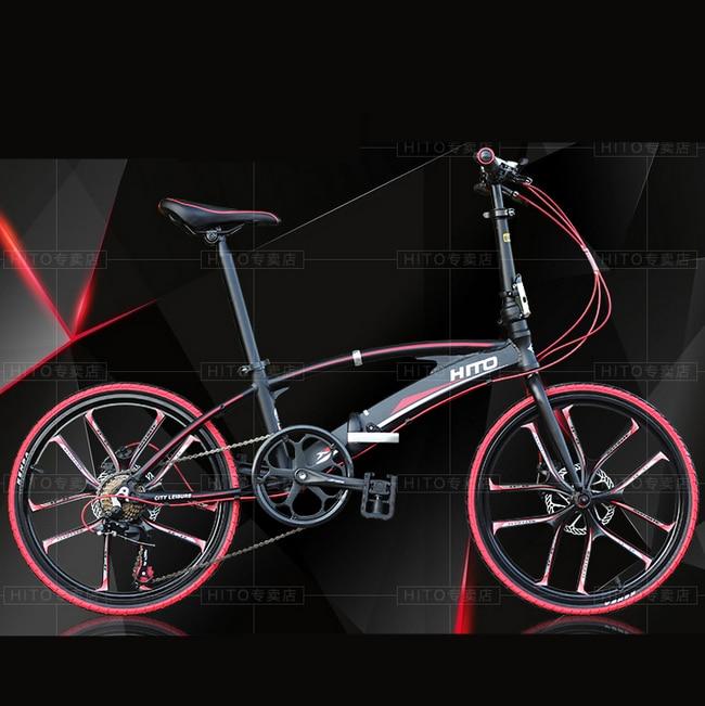 Neue Marke 20/22 Zoll Rad Aluminiumlegierung Rahmen Doppelrohr - Radfahren - Foto 3