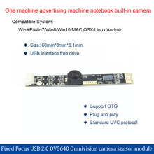 OV5640 Camera Module Fixed Focus USB 2.0 OV5640 omnivision camera sensor module with FCC and CE certificate стоимость