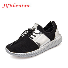 JYRhenium New Breathable Men's Mesh Skateboarding Shoes Lace Up Sneakers for Men Flat Shoes High Quality Men's Sport Shoes