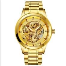 Luxury Watch Men Golden Watches  Fashion & Casual  Quartz Calendar Wristwatch for Man Clock Gold Watch  Men Gift Bracelet Clasp цена и фото